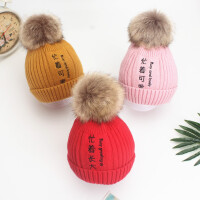 宝宝帽子冬季1-8岁2大毛球儿童毛线帽棉衬秋冬款潮男童女童针织帽
