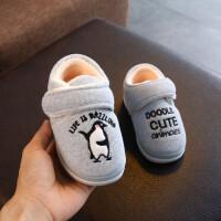 儿童棉拖鞋男女小孩1-3岁2秋室内毛毛家居保暖包跟宝宝拖鞋