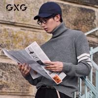 GXG男装 冬季新款韩版条纹撞色高领套头保暖针织毛衫复古毛衣