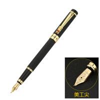 永生 龙头美工钢笔 【黑绒砂笔杆】 笔尖0.5mm 成人商务办公用 学生练字书法墨水笔 2006 当当自营