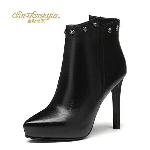 红蜻蜓旗下品牌金粉世家女鞋秋冬休闲鞋鞋子女女靴子加绒短靴JFC13031