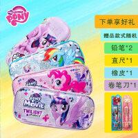 小马宝莉小学生笔袋女童大容量铅笔袋儿童文具盒卡通多功能文具袋