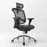 人体工程学电脑椅家用双靠背椅子电竞转椅护腰座椅人体工学办公椅ll 铝合金脚 旋转升降扶手