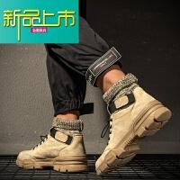 新品上市冬季一脚蹬马丁靴男袜子口防水高帮靴子男韩版百搭工装靴时尚潮鞋 沙色