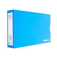 晨光(M&G)35mm增值税发票盒大容量PP票据盒文件盒财务专用 蓝色 黑色