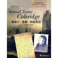 英国作家生平丛书:塞缪尔?泰勒?柯勒律治 佩利(Perry,S.) 上海外语教育出版社 9787544611336