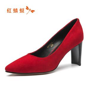 红蜻蜓女鞋秋冬休闲鞋鞋子女高跟鞋B91021