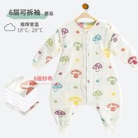 婴儿睡袋儿童春秋夏季薄款纱布分腿宝宝防踢被神器四季通用