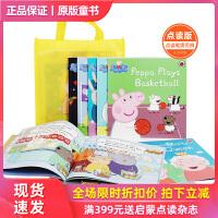#点读版 peppa pig 小猪佩奇 Peppa Yellow Bag 粉猪黄袋10册 英文原版绘本 袋装 英语启蒙