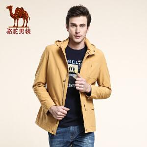 骆驼男装 无弹可收纳帽修身中长款外套 商务休闲纯色风衣 男