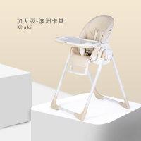 宝宝餐桌椅儿童吃饭座椅多功能可折叠椅子便携式婴儿餐椅