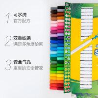 绘儿乐50色可水洗细杆水彩笔58-5050