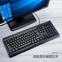电脑台式家用机械手感外接联想笔记本USB有线薄膜键盘鼠标套装防水静音无声办公专用打字外设游戏键鼠