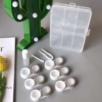 萌味 隐形眼镜盒 六副装简约多色双联盒透明隐形近视眼镜盒伴侣盒护理收纳盒包邮