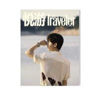 [2021年8月现货]Traveler悦游高端旅游杂志2021年8月 非凡夏日 姜贞羽田鸿杰精彩内页