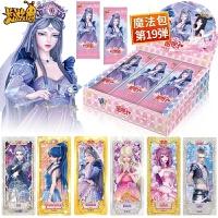 卡游精灵梦叶罗丽灵犀卡片公主收藏卡册女孩玩具动漫游戏儿童魔法卡牌全套