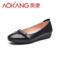 奥康女鞋新款真皮软底平跟工作鞋青年单鞋女士休闲皮鞋