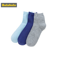 巴拉巴拉儿童袜子棉男春季新款男童短袜宝宝棉袜中大童纯色三双装