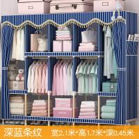 衣柜简易布衣柜钢管加粗加固组装布艺实木双人衣橱收纳全钢架挂