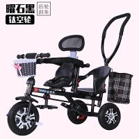 轻便双胞胎三轮车儿童双人座脚踏车宝宝车双胞胎婴儿手推车1-8岁 骑行款双人钛空轮 前座可加护栏靠枕