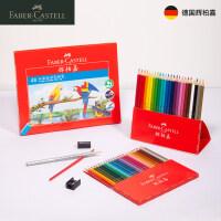德国辉柏嘉绿铁盒水溶彩铅12 24 36 60色120色水溶性彩色铅笔
