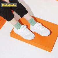巴拉巴拉男童板鞋2019年新款 女中大童小白鞋儿童夏季透气鞋子潮