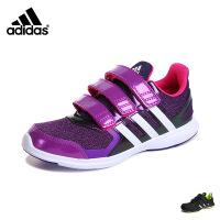 【券后价:349元】阿迪达斯Adidas童鞋中小童跑步鞋AQ3871