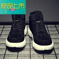 新品上市男鞋新款冬季韩版潮流板鞋男百搭潮鞋男士运动休闲鞋增高短靴