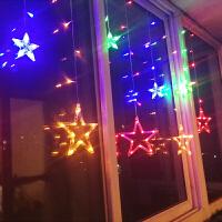 LED星星灯窗帘灯彩灯闪灯串灯满天星ins房间节日装饰灯串新年彩灯