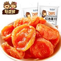 憨豆熊 杏干100g 杏脯杏肉蜜饯果脯水果干杏干零食小吃