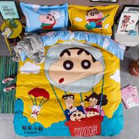 宿舍被罩寝室大学生床上用品三件套棉儿童床单被套枕套单人卡通