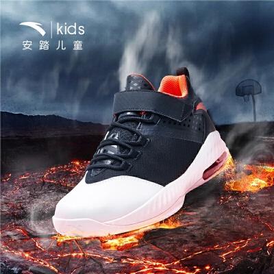 安踏儿童篮球鞋男高帮kids童鞋男童运动鞋春夏季2019新款男孩球鞋