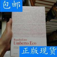 [二手旧书9成新]波多里诺 /[意]翁贝托・埃科 上海译文出版社