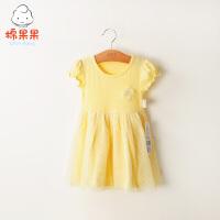 【直降价:29元】女童夏季长裙宝宝夏季连衣裙