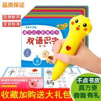 清�A同方T2�c�x�P�p�Z早教0-3-6�q幼�和��W�故事早教�C����玩具1