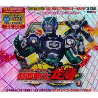 假面骑士龙骑3(2VCD)