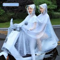 电动摩托车雨衣双人男女骑行电瓶车时尚透明母子防水雨披
