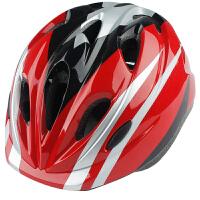 轮滑头盔儿童自行车骑行头盔男孩滑板车溜冰鞋平衡车安全帽可调节