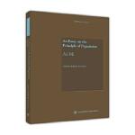 人口论(英文版),Thomas Robert Malthus (马尔萨斯),高等教育出版社,9787040453614