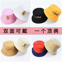 双面渔夫帽儿童春季盆帽男童韩版可爱女童小孩出游宝宝遮阳帽