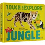 Twirl出品 英文原版绘本0 3岁 Touch and Explore Jungle 纸板触摸翻翻书 STEM科普学