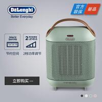 Delonghi/德龙 HFX30C18 暖风机取暖器家用迷你办公室冷风可调 颜色(薄荷绿)
