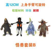 儿童软胶仿真恐龙玩具银河奥特曼怪兽艾雷王哥莫拉雷德王动物模型