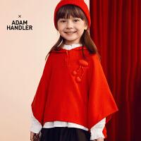 【秒杀价:270元】马拉丁童装女大童毛衣春装2020年新款设计感毛衣斗篷针织衫