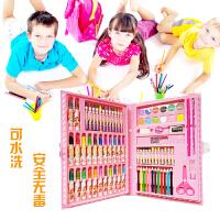 小学生儿童绘画画水彩笔套装176件学习美术用品工具女孩生日礼物