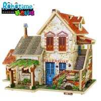 若态3D立体拼图木质拼插建筑模型diy木制小屋儿童益智积木玩具