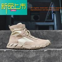 新品上市马丁靴男英伦风中帮短靴冬季工装靴加绒保暖雪地棉鞋靴高帮沙漠靴