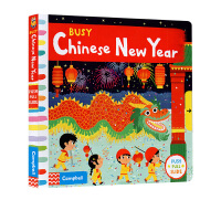 【78�x3】英文原版 忙碌的中��新年 Busy Chinese New Year Busy Books 英文原版�L本 低