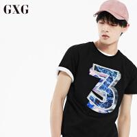 GXG短袖T恤男装 夏季男士都市潮流青年休闲黑色修身舒适圆领T恤