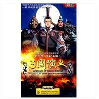 原装正版 三国演义:第二部(第27-52集)13VCD CCTV珍藏版